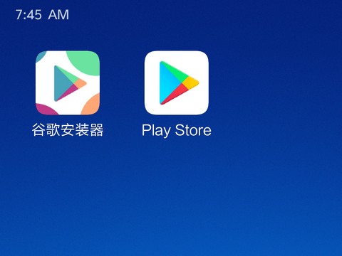 Cách cài CH Play cho Xiaomi Redmi Note 5 Pro - Site của tui